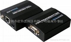 高清VGA雙絞線音視頻傳輸器