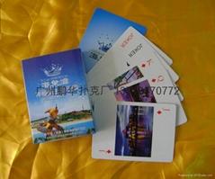 海泉灣渡假村廣告宣傳撲克牌