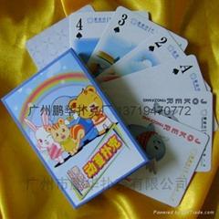 嬰姿坊廣告撲克牌
