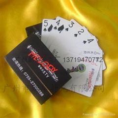 專業訂做各類型撲克