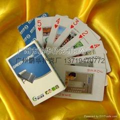碧日能源企業產品廣告撲克牌