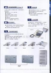 TONNET  DCS60