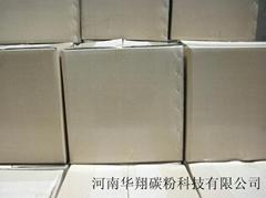 美能达TN114复印机碳粉