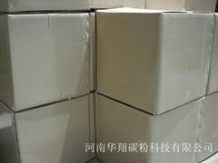 理光1035/1045复印机碳粉