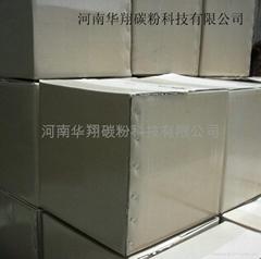 理光1045复印机碳粉