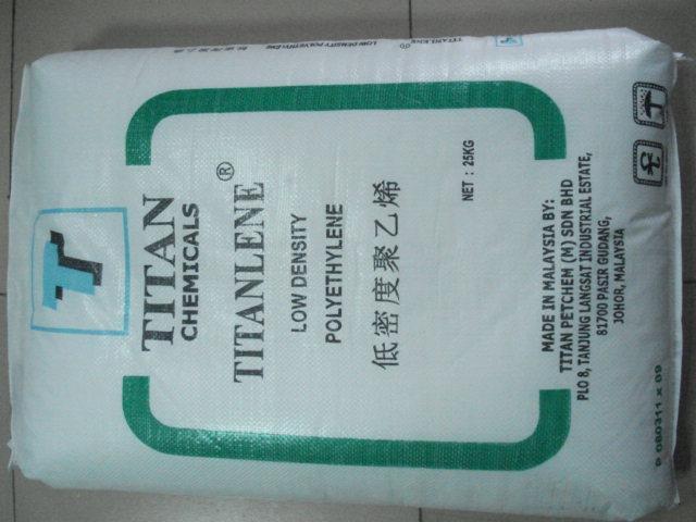 HDPE 9001 薄膜級 1