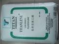 HDPE 9001 薄膜級