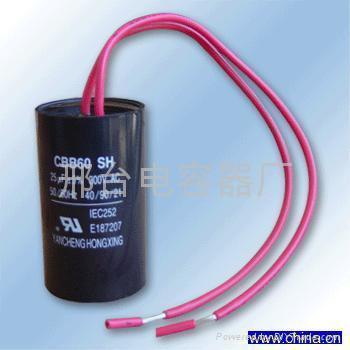 电机电容 - 河北省 - 生产商