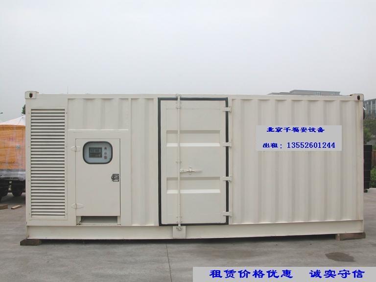 天津發電機出租出售 2