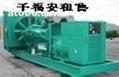 天津出租發電機 2