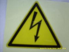 丝网印刷安全标示(PVC,铝基,不干胶,反光膜)