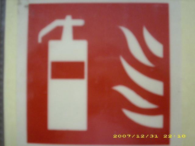 丝网印刷安全标示(PVC,铝基,不干胶,反光膜) 2