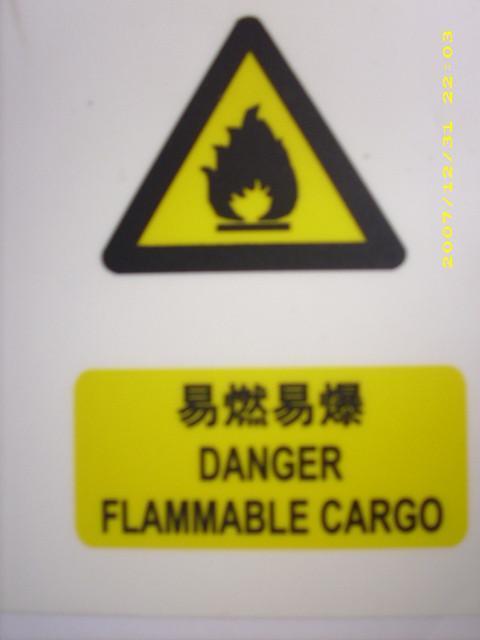 丝网印刷安全标示(PVC,铝基,不干胶,反光膜) 3