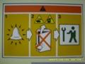 丝网印刷安全标示(PVC,铝基,不干胶,反光膜) 4