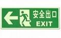 北京丝网印刷标识