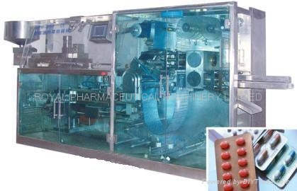 DPH-250 High-Speed Blister Packing Machine