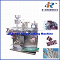 SLB-150 Strip Packing Machine