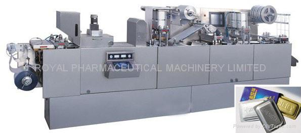 DPB-250R AL-Plastic-Al Blister Packing Machine