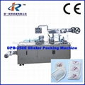 DPB-250H Heatwraps Automatic Blister Packing Machine