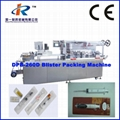 DPB-260D Syringe Automatic Blister Packing Machine