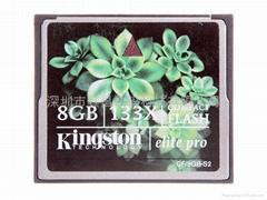 Kingston CF 8GB 133 X