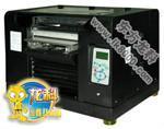 礼品盒打印机|万能打印机|印刷设备
