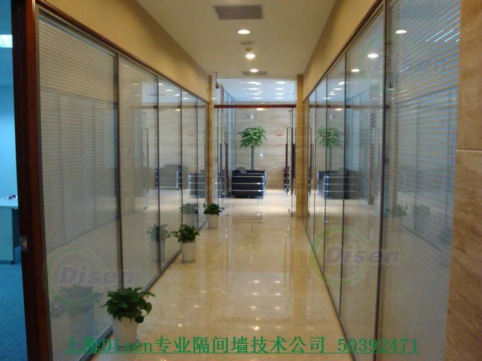 上海辦公隔斷 1