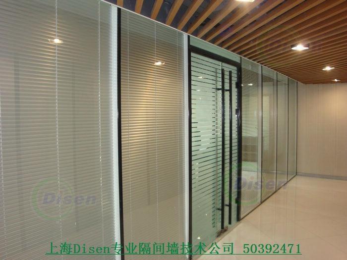 上海辦公隔斷 3