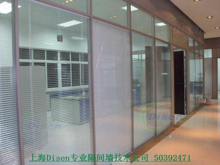 上海辦公隔斷 4