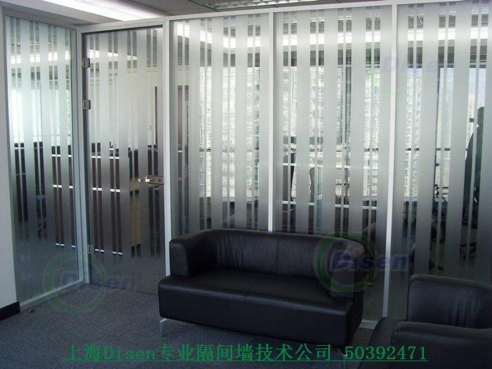 上海辦公隔斷 5