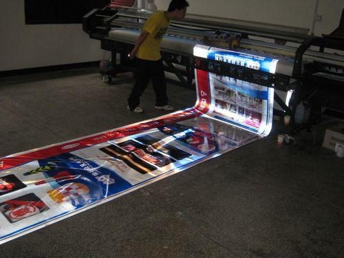 printable reflective banner vinyl - LJ-A - 3H (China