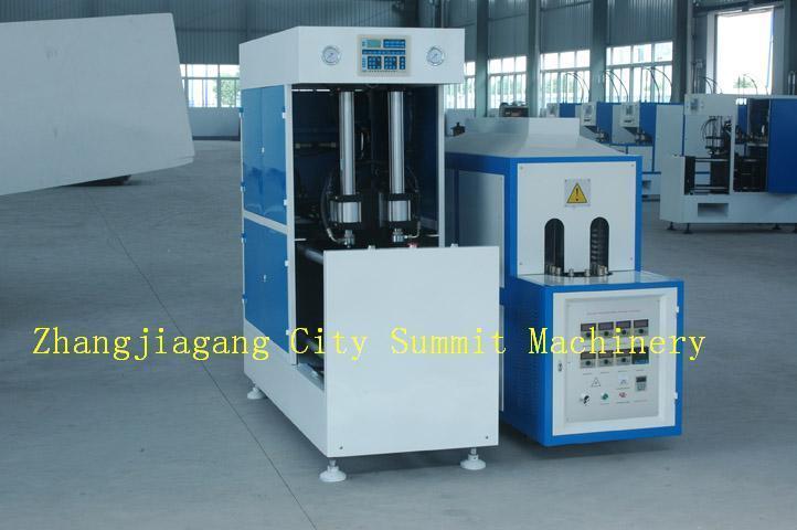 Semi-Automatic Bottle Blow Molding Machine  1