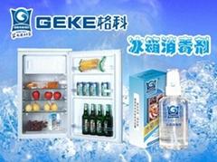冰箱专用消毒剂