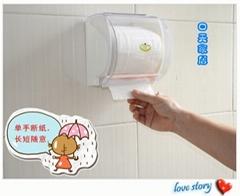 Supply tissue holder