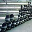 不锈钢无缝工业管