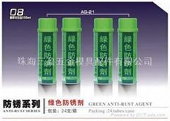 綠色防鏽劑