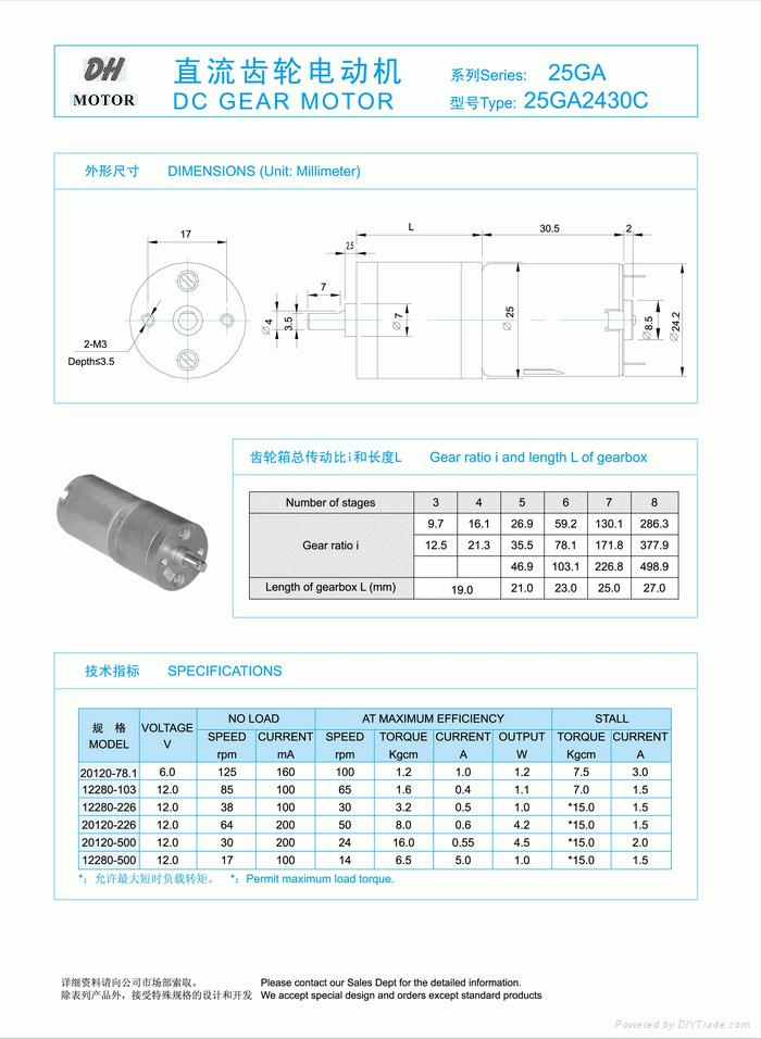 China Dc Motor Dc Motor Manufacturers Suppliers Made In