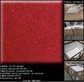KKR Quartz stone countertop