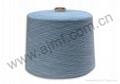 Wool/Nylon Blended Yarn