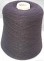 Bulk Acrylic / Wool Blended Yarn