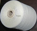 chinese wool yarn