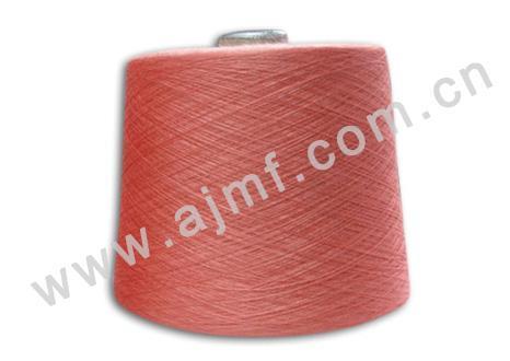 Machine Washable Wool Yarn  1