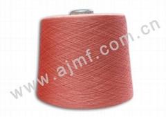 Machine Washable Wool Yarn