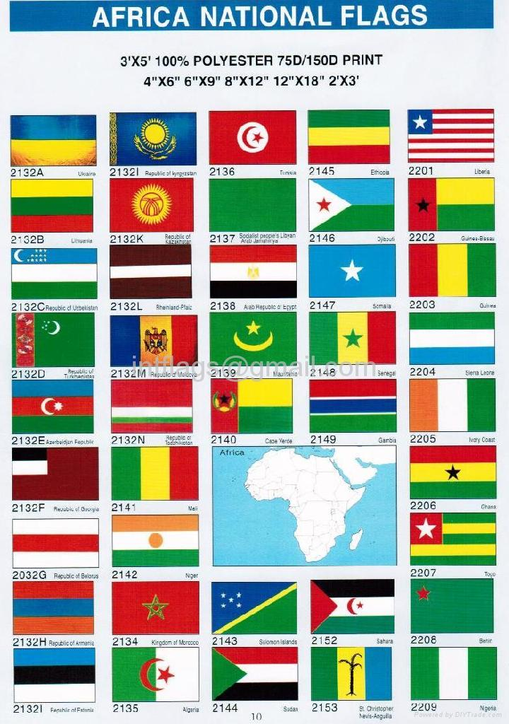 National flags 4