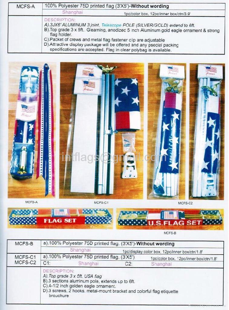 Flag pole sets 2