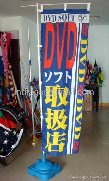 Ad. flags&banner 3
