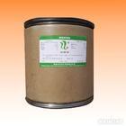 乙酸钙(醋酸钙)(颗粒)