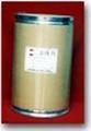活性鈣(活性離子鈣)  1