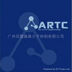 广州亚雷森高分子材料有限公司