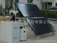 300W太阳能发电系统